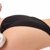 Liposuccion par ultrasons : Qu'est ce que c'est ?